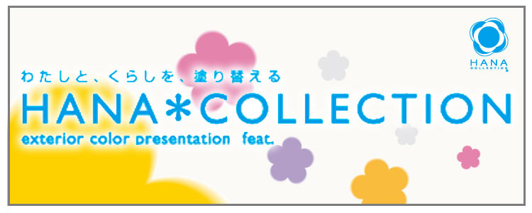 HANA COLLECTION